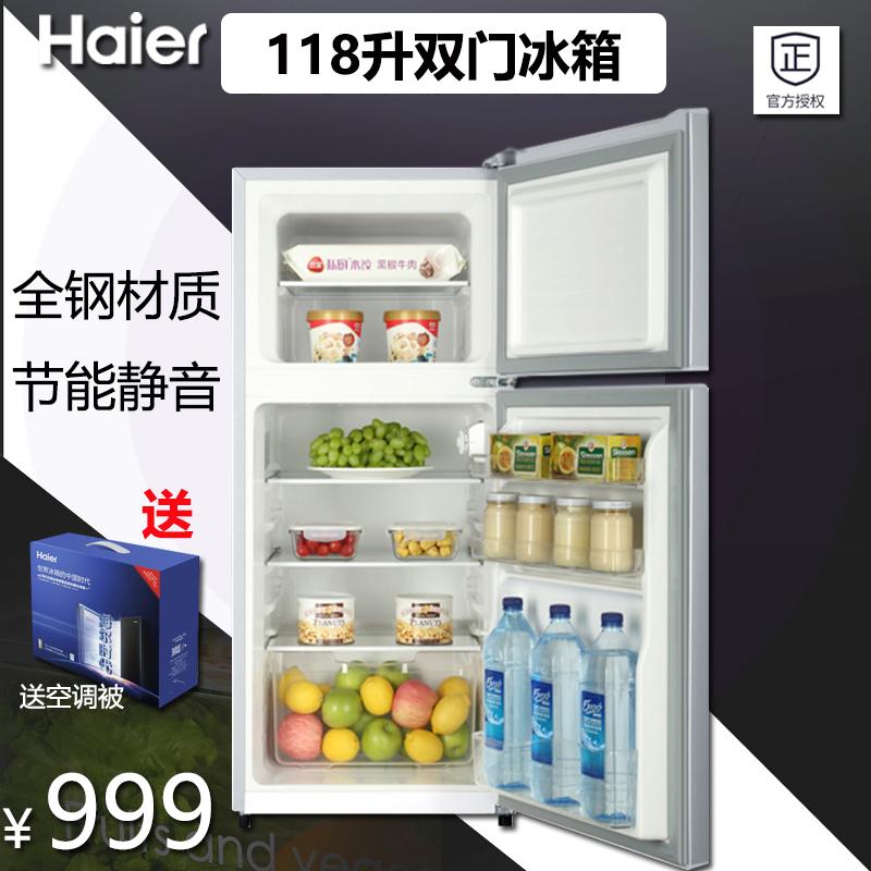 Haier-海尔 BCD-118TMPA 电冰箱小型家用双门宿舍小冰箱二人世界