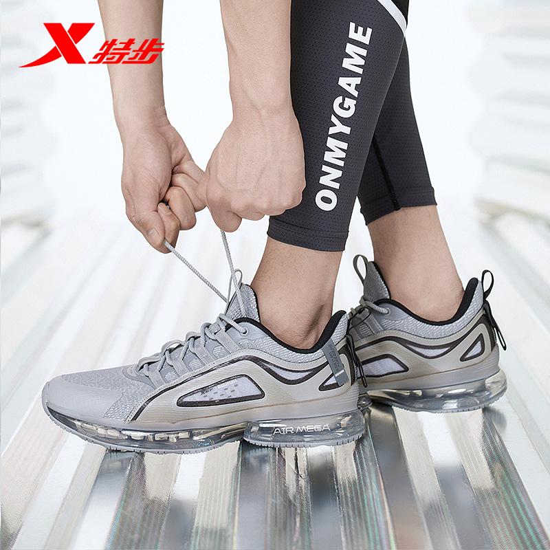 特步男鞋2020秋季跑步鞋新款气垫鞋AIR MEGA 3.0减震跑鞋运动鞋男