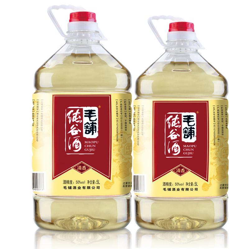 50度 毛铺纯谷酒5L*2瓶 箱装 家庭分享装装 酒