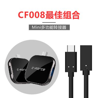 C-FORCE Type-C公对母延长线 USB-C全功能音视频数据线任天堂 CC08