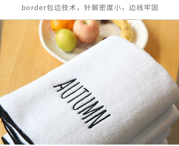 border包边技术,针脚密度小,边线牢固-推好价 | 品质生活 精选好价