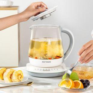 天际 多功能全自动 玻璃养生壶1.8L大容量电热水煮花茶烧水壶正品