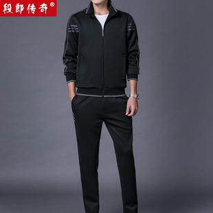 段郎传奇套装男秋季韩版潮流帅气休闲运动两件套装一套衣服跑步