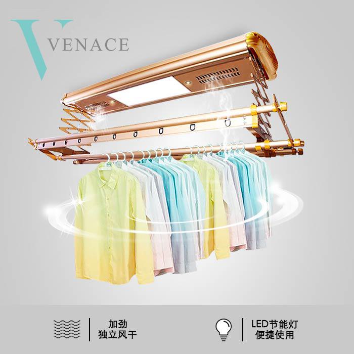 Venace v 电动晾衣架智能遥控晾衣机自动升降晒衣架杀菌照明烘干