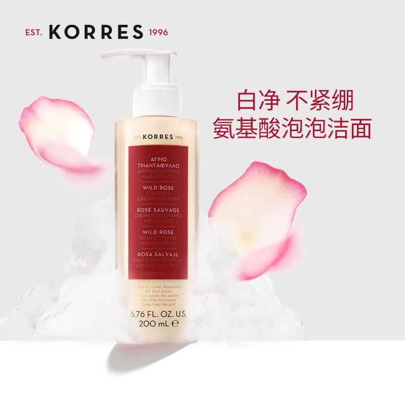 korres-珂诺诗野玫瑰焕白泡沫洁肤乳200ml氨基酸洗面奶深层清洁