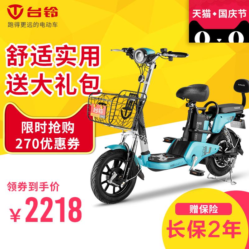 台铃新款GL1电动自行车锂电成人电瓶车真空胎助力车长跑王电单车
