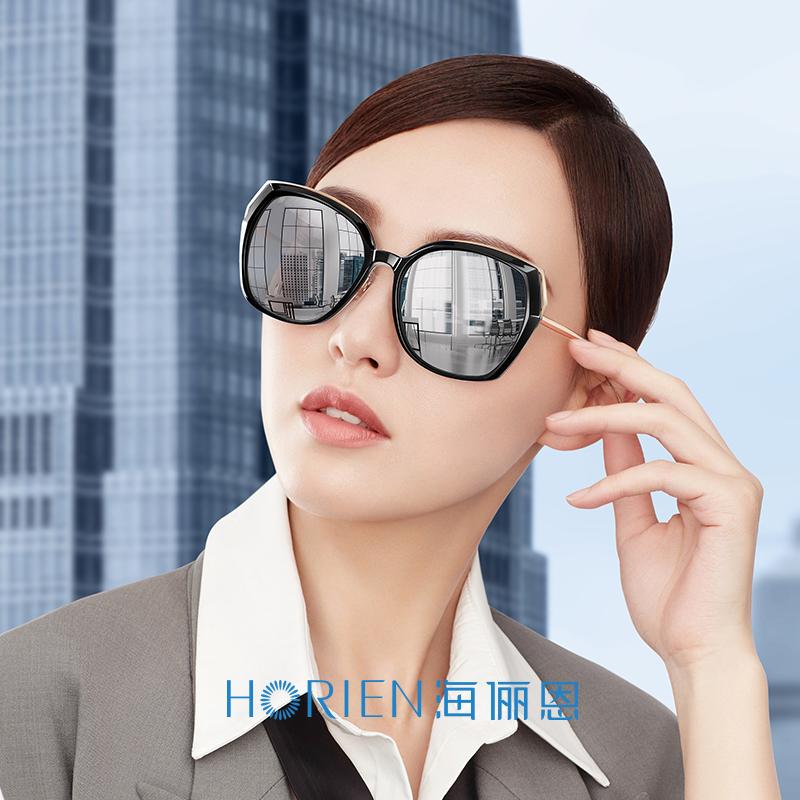 海俪恩2018新款唐嫣明星同款墨镜圆脸韩版防紫外线潮太阳眼镜女士