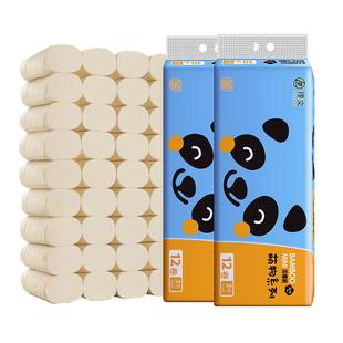 理文本色无芯卷纸卫生纸36卷整箱家庭装厕纸手纸实惠装竹浆卷筒纸