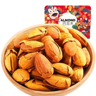 新货奶油味巴旦木500g散装整箱5斤薄壳杏仁每日坚果炒货干果零食