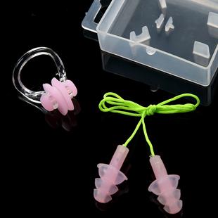 成人游泳耳塞防水专业潜水硅胶塞儿童洗澡防进水神器鼻夹带绳套装