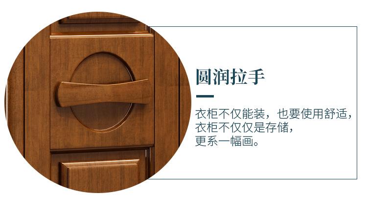 衣柜2_37.jpg