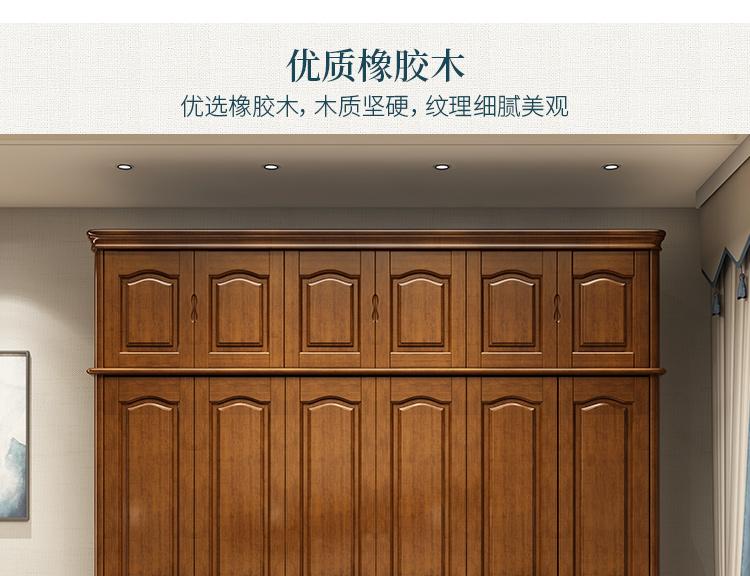 衣柜2_15.jpg