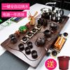 智典整套茶杯子功夫茶具套装家用全自动电热磁炉茶道实木茶盘茶台
