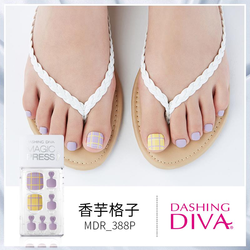 DASHINGDIVA/黛丝堤华一秒甲片脚趾指甲贴片美甲指甲油可穿戴贴纸