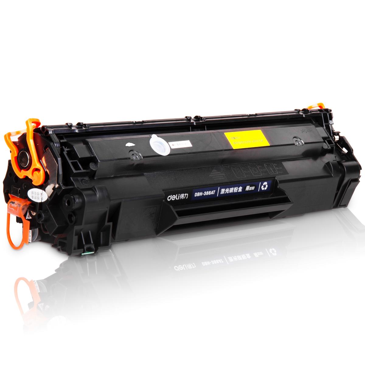 得力硒鼓388AT硒鼓打印机碳粉盒适用HP P1007-P1008加墨碳粉盒