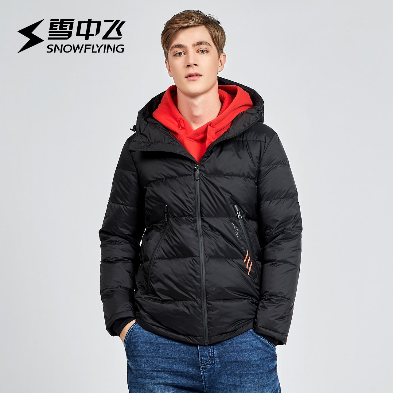 雪中飞2018秋冬新款男士短款时尚连帽羽绒服保暖厚款潮X70140015