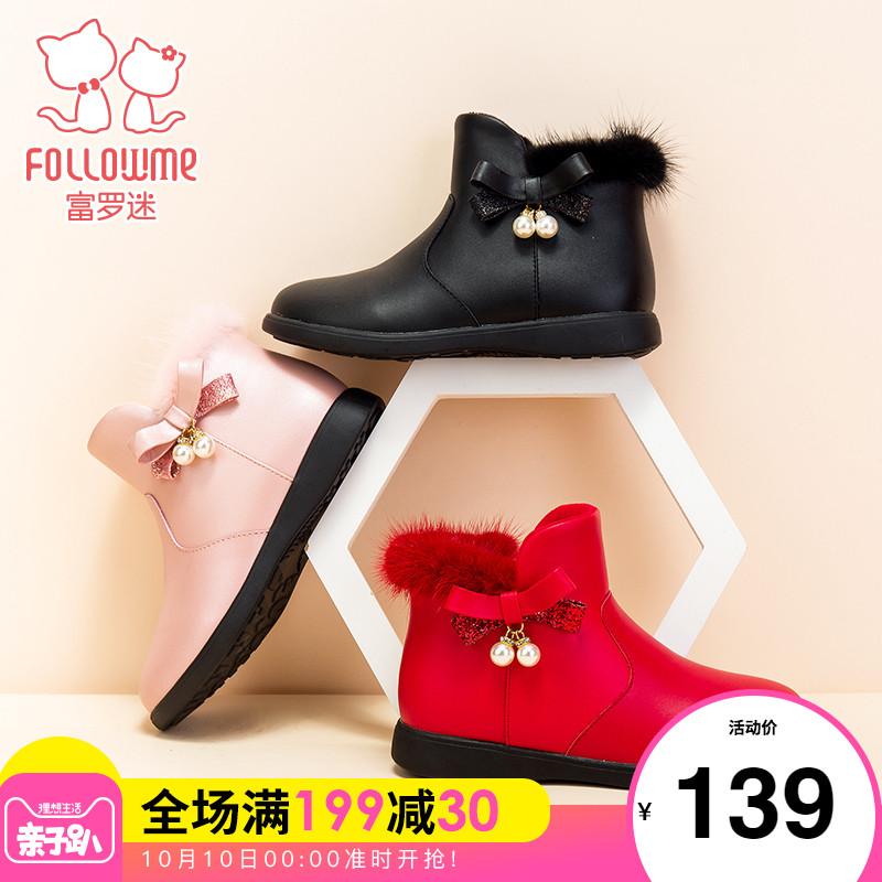 富罗迷女童鞋儿童靴女童靴子短靴秋冬靴2018新款加绒二棉靴真皮靴