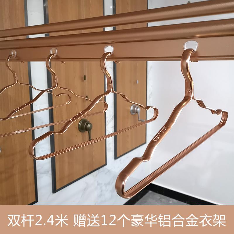 康佳KONKA 升降晾衣架阳台手摇晾衣杆双杆式室内自动家用凉衣被架