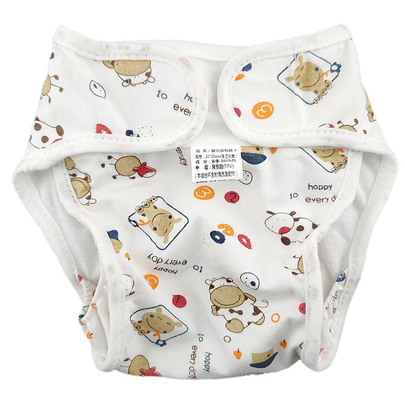透气防水尿布兜纯棉新生婴儿可洗宝宝尿布裤尿片固定带戒介子神器