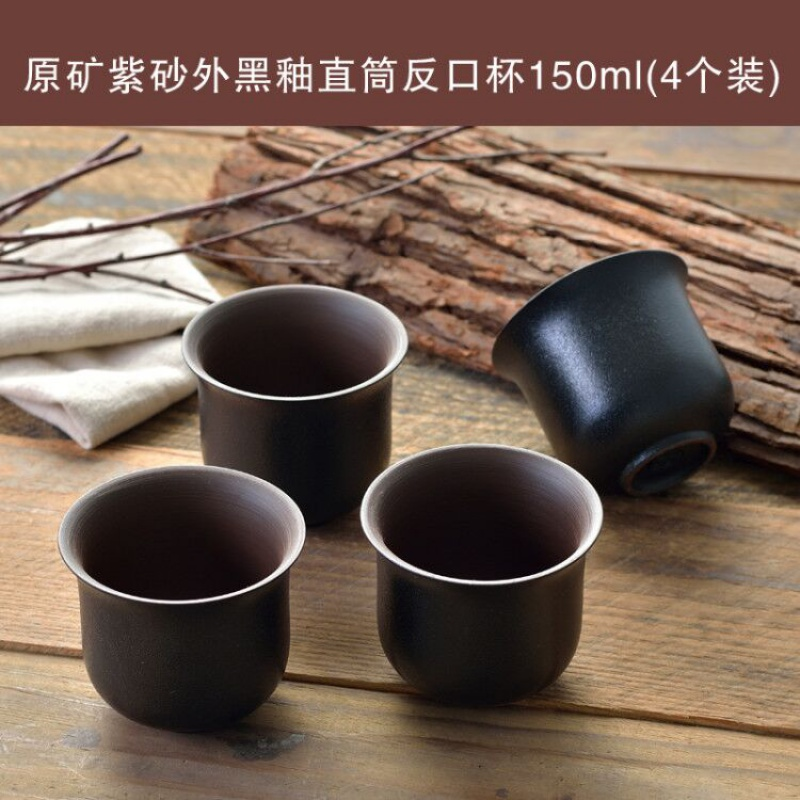 Kung fu tea set hui shi violet arenaceous mud zhu tea small expressions using straight the ceramic bowl cup eight cups