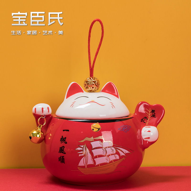 Treasure minister 's creative gift wen gen customization customers gifts, customers practical tea set Chinese wind