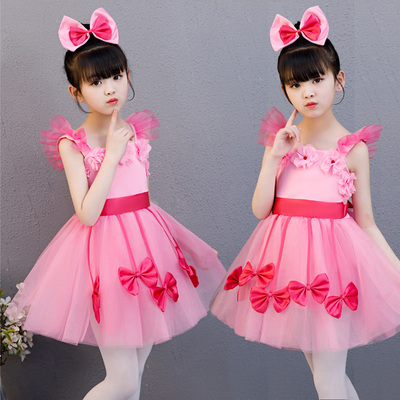 Children's performance clothes, boys'and girls' chorus clothes, modern dancing pompon, veil skirt, Princess skirt, Jazz dress