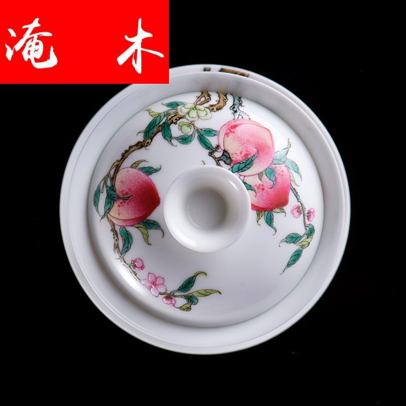 Flooded hand pastel peach wood collection only three tureen tea cups of jade mud manual jingdezhen ceramic tea bowl of kung fu