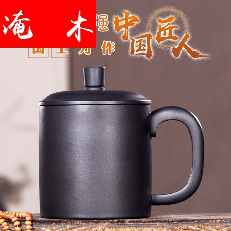 Submerged wood high - end chlorite ore purple sand cup famous manual collection ink light office tea tea set new product