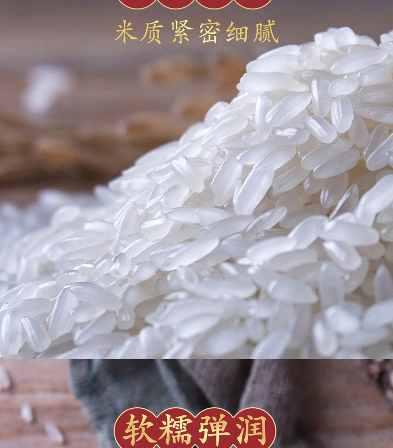 米质紧密细腻(软糯弹润-推好价   品质生活 精选好价