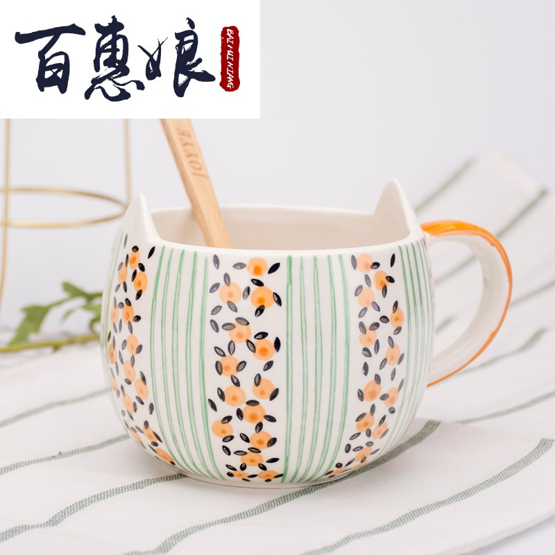 Ceramic (niang Nordic creative trend cat ear mark for a cup of milk for breakfast cereal cup picking cups