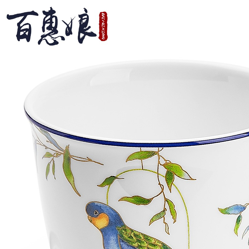 (niang parrot jinhui cover cup ipads porcelain household milk cup with cover keller cup gift boxes