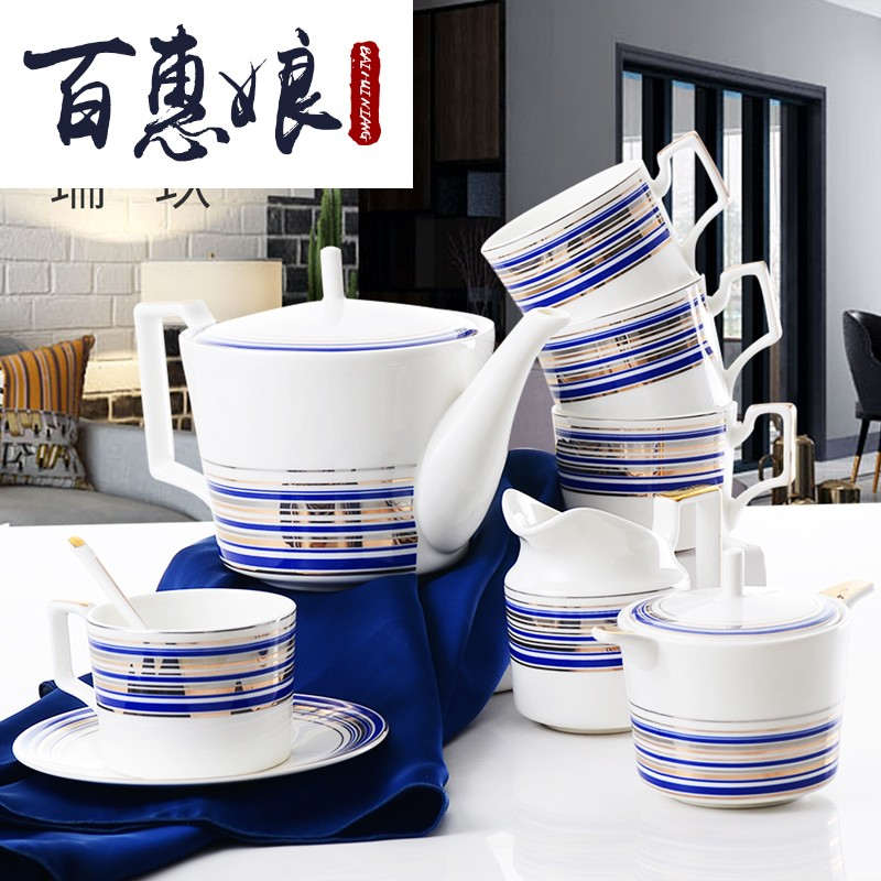 (niang ipads China coffee cups and saucers suit household creative tea package European coffee set ceramic with cold hot water