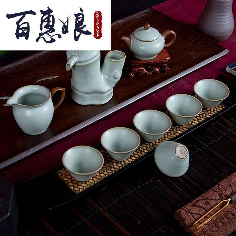 (niang kung fu tea cups tea set household contracted and I office your up ceramic teapot set