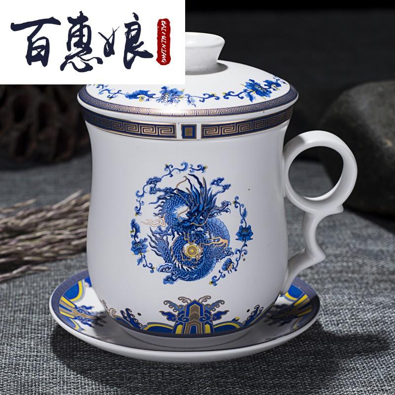 百惠娘新品景德鎮陶瓷四件套杯辦公杯茶杯禮品杯商務禮品