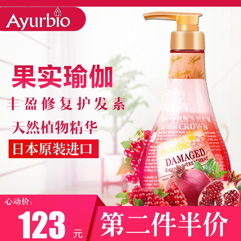 日本进口果实瑜伽摩洛哥丰盈修复防毛躁精华液弹力素直发膏护发素