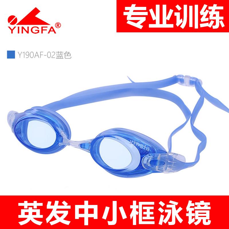 Цвет: y190af02 синий