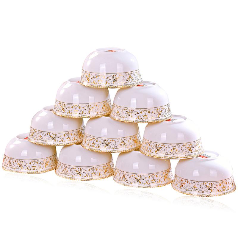 10个装景德镇家用米饭碗陶瓷碗4.5英寸吃饭碗餐具碗碟套装小汤碗