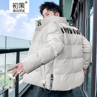 【面包服】ins新款CC休闲羽绒棉服男