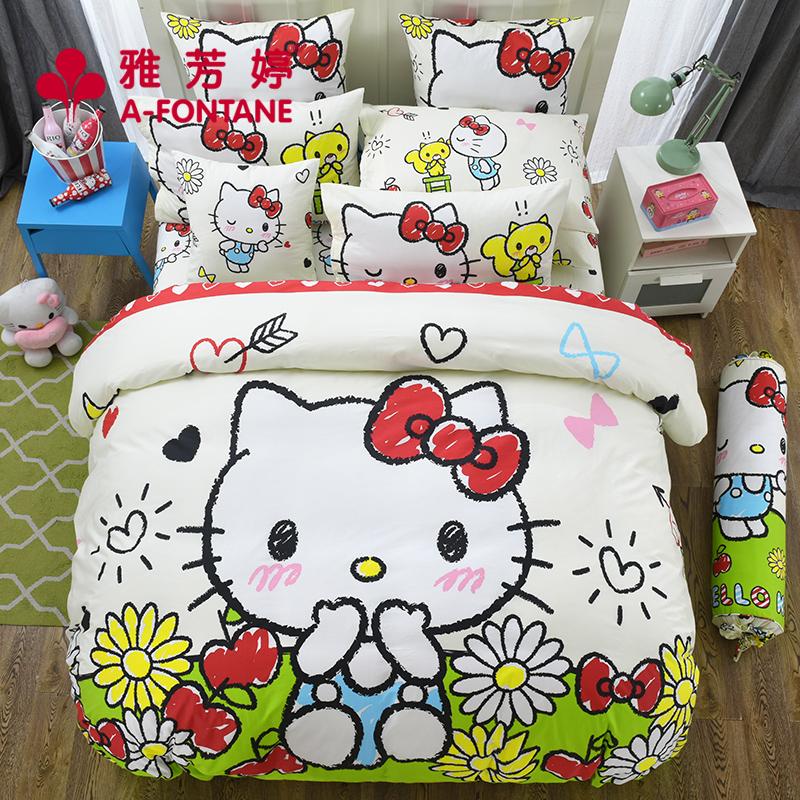 雅芳婷 hellokitty儿童卡通全棉床上四件套凯蒂猫床笠床单套件