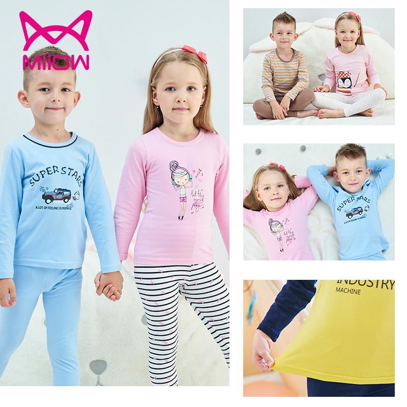 猫人 A类安全等级 儿童保暖内衣套装 天猫优惠券折后¥29包邮(¥59-30)男、女童100~150码多款可选