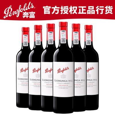 奔富蔻-寇兰山西拉赤霞珠干红葡萄酒澳洲原瓶进口红酒6支整箱包邮