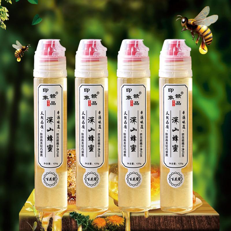 印象赣品纯天然深山正品百花蜜新鲜野生液态蜜125g每支养生土蜂蜜