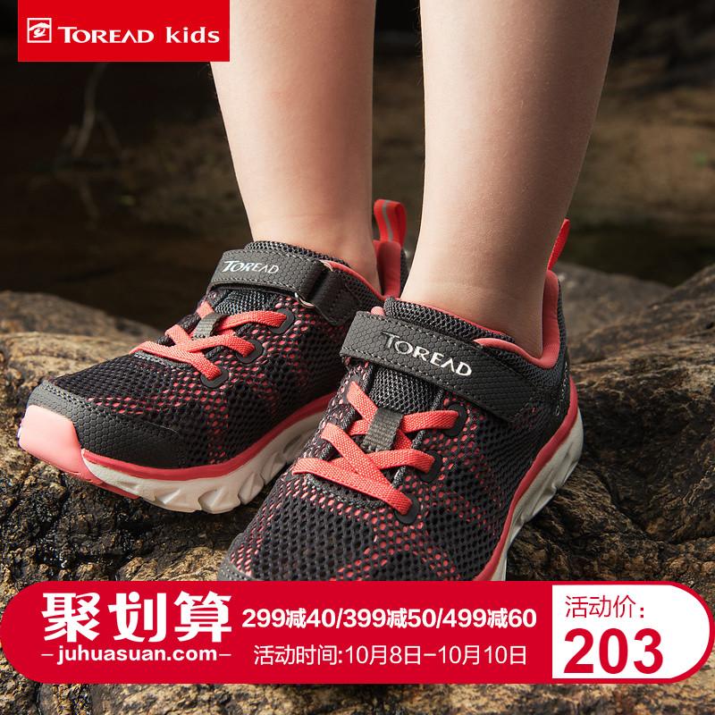 探路者童鞋 18新款户外男女童透气网布防滑耐磨溯溪鞋QFEG85001