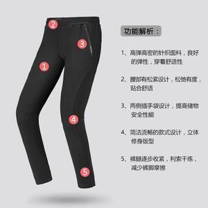 探路者跑步裤男 秋冬户外男式弹力修身百搭越野跑步长裤KAMF91615