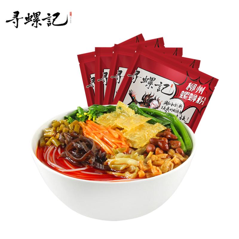 寻螺记螺蛳粉柳州正宗特产螺狮粉300g/3袋速食方便面米线螺丝粉