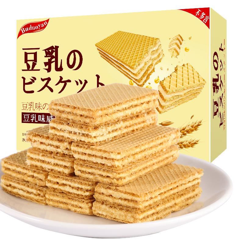 【拍3件】日本进口豆乳威化饼干
