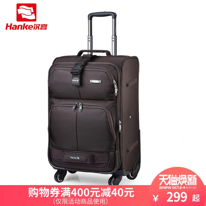汉客户外旅行箱包万向轮拉杆箱24寸行李箱男密码箱女牛津布箱20寸