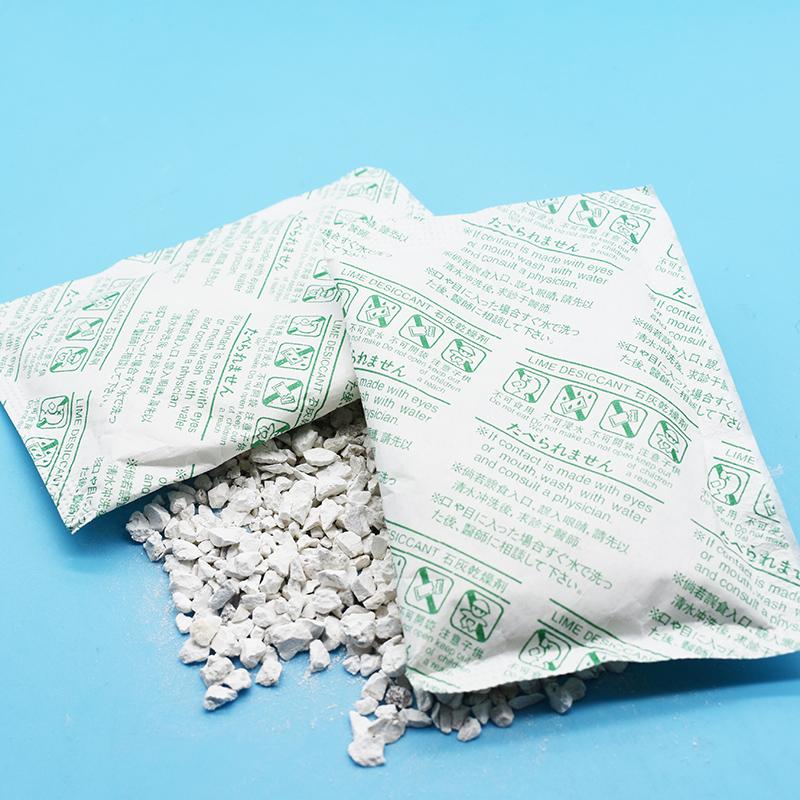 30克g生石灰粉块干燥剂防潮剂食品海苔防霉室内衣柜储物家用除湿