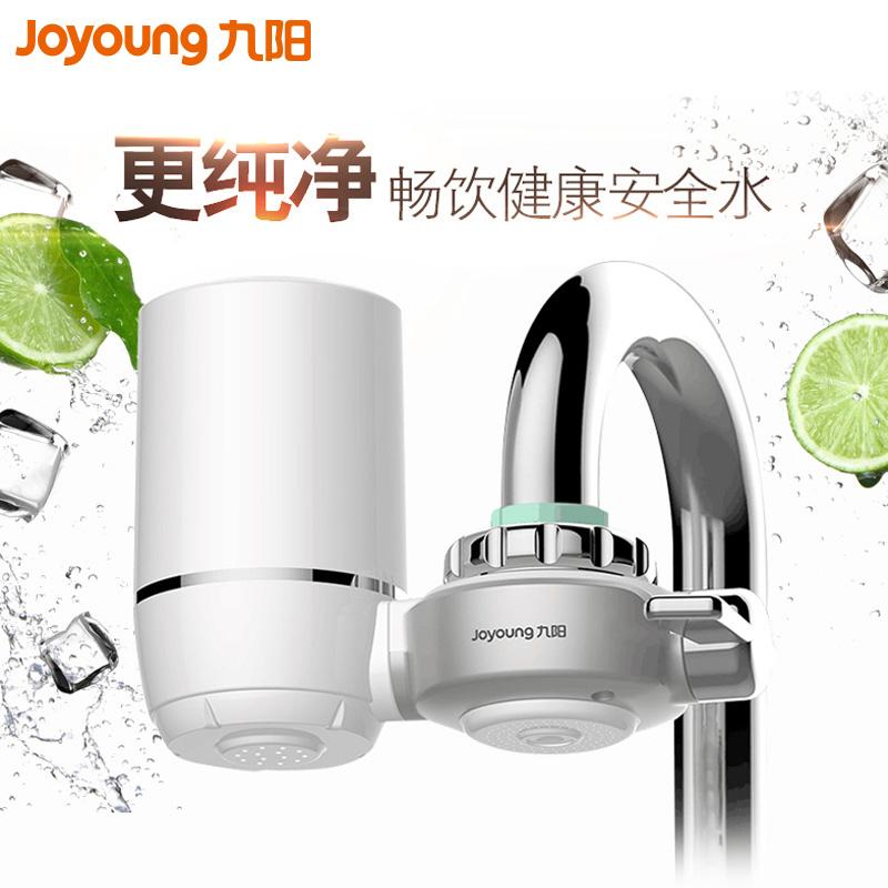 九阳净水器T02B水龙头套装家用厨房净水机过滤器自来水净化器