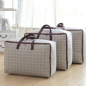 棉被收纳袋棉麻布艺防潮收纳整理袋子衣服打包袋搬家行李旅行袋